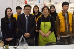 2018 Oct 23 - Korea Seed Expo by SWL (145)