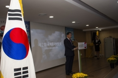 2018 Oct 23 - Korea Seed Expo by SWL (17)