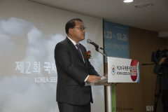 2018 Oct 23 - Korea Seed Expo by SWL (18)
