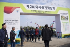 2018 Oct 23 - Korea Seed Expo by SWL (23)
