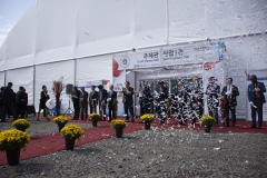 2018 Oct 23 - Korea Seed Expo by SWL (29)
