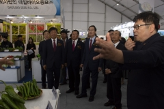 2018 Oct 23 - Korea Seed Expo by SWL (36)