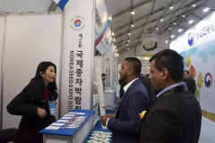 2018 Oct 23 - Korea Seed Expo by SWL (38)