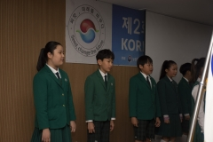 2018 Oct 23 - Korea Seed Expo by SWL (4)