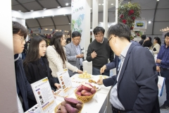 2018 Oct 23 - Korea Seed Expo by SWL (40)
