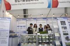 2018 Oct 23 - Korea Seed Expo by SWL (44)