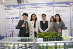 2018 Oct 23 - Korea Seed Expo by SWL (45)