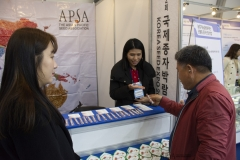 2018 Oct 23 - Korea Seed Expo by SWL (50)