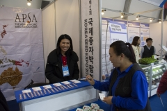 2018 Oct 23 - Korea Seed Expo by SWL (51)