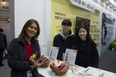 2018 Oct 23 - Korea Seed Expo by SWL (52)