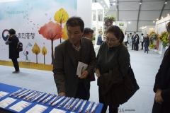 2018 Oct 23 - Korea Seed Expo by SWL (53)