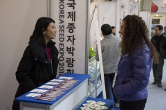 2018 Oct 23 - Korea Seed Expo by SWL (61)