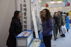 2018 Oct 23 - Korea Seed Expo by SWL (62)