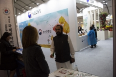 2018 Oct 23 - Korea Seed Expo by SWL (65)