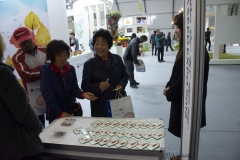 2018 Oct 23 - Korea Seed Expo by SWL (68)