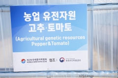 2018 Oct 23 - Korea Seed Expo by SWL (88)