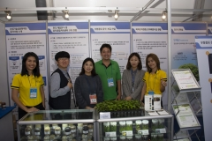 2018 Oct 24 - Korea Seed Expo Day 2 by SWL (1)