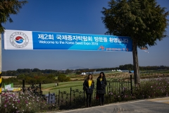 2018 Oct 24 - Korea Seed Expo Day 2 by SWL (10)