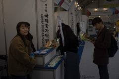 2018 Oct 24 - Korea Seed Expo Day 2 by SWL (17)