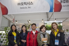 2018 Oct 24 - Korea Seed Expo Day 2 by SWL (18)