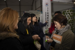 2018 Oct 24 - Korea Seed Expo Day 2 by SWL (19)
