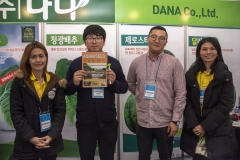 2018 Oct 24 - Korea Seed Expo Day 2 by SWL (20)