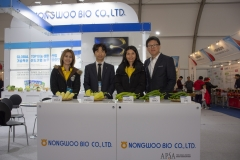 2018 Oct 24 - Korea Seed Expo Day 2 by SWL (23)
