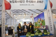 2018 Oct 24 - Korea Seed Expo Day 2 by SWL (24)