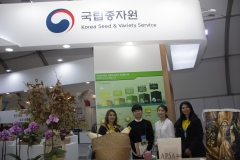 2018 Oct 24 - Korea Seed Expo Day 2 by SWL (25)