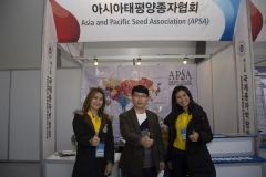 2018 Oct 24 - Korea Seed Expo Day 2 by SWL (26)
