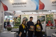 2018 Oct 24 - Korea Seed Expo Day 2 by SWL (28)