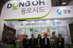 2018 Oct 24 - Korea Seed Expo Day 2 by SWL (30)