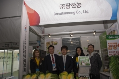 2018 Oct 24 - Korea Seed Expo Day 2 by SWL (31)