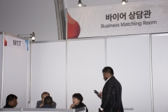 2018 Oct 24 - Korea Seed Expo Day 2 by SWL (33)