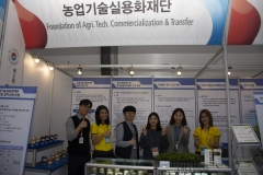 2018 Oct 24 - Korea Seed Expo Day 2 by SWL (34)