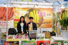 2018 Oct 25 - APSA at Korea Seed Expo (33)