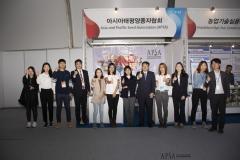 2018 Oct 25 - APSA at Korea Seed Expo (5)