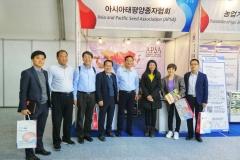 Korea Seed Expo pics by Oil phone (1)