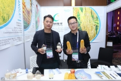asian-seed-congress-2018-booth-photos-by-apsa-36