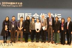 China_Seed_Congress_2019_by_APSA (12)