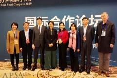 China_Seed_Congress_2019_by_APSA (13)