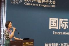China_Seed_Congress_2019_by_APSA (16)