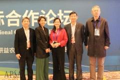 China_Seed_Congress_2019_by_APSA (4)