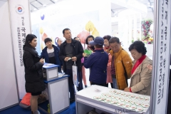 2018-Oct-23-Korea-Seed-Expo-by-SWL-129