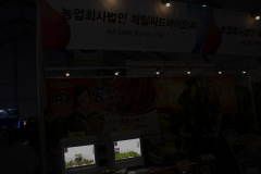 2018-Oct-23-Korea-Seed-Expo-by-SWL-141
