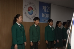2018-Oct-23-Korea-Seed-Expo-by-SWL-4