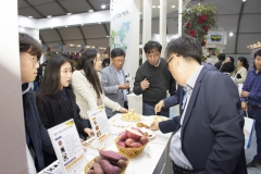 2018-Oct-23-Korea-Seed-Expo-by-SWL-40