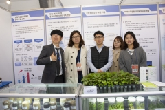 2018-Oct-23-Korea-Seed-Expo-by-SWL-45