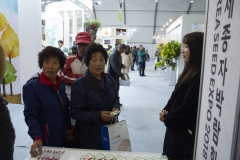 2018-Oct-23-Korea-Seed-Expo-by-SWL-67