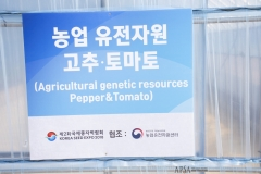2018-Oct-23-Korea-Seed-Expo-by-SWL-88